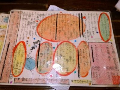 2015/08/22 近藤商店