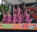 2015/08/23 おおさきジャンボ肉祭り