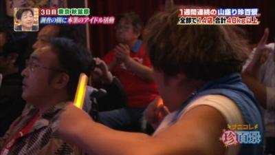 2015/09/30 ナニコレ珍百景