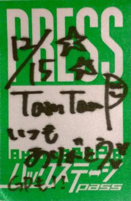 20151217213557