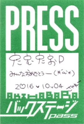 20161005005101
