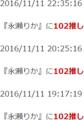 2016/11/11