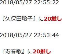 2018/05/27