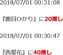 2018/06/30