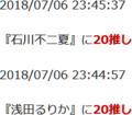 2018/07/06