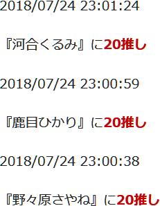 2018/07/24