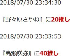 2018/07/30