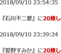 2018/09/10