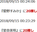 2018/09/14