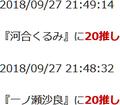 2018/09/27