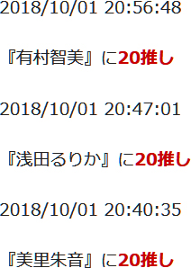 2018/10/01