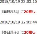2018/10/19