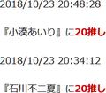 2018/10/23