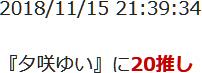 f:id:TamTam:20181115214137j:plain