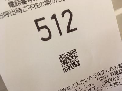20181124184446