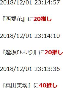 f:id:TamTam:20181202004431j:plain