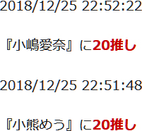 f:id:TamTam:20181225225322j:plain