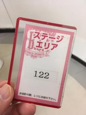 20181230205228