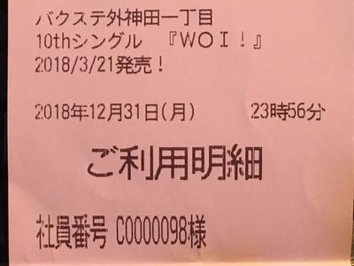 20190101002337