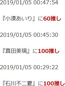 20190105005058
