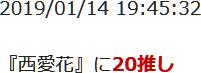 f:id:TamTam:20190114200902j:plain