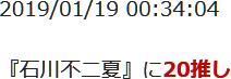 20190119003848