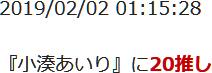 f:id:TamTam:20190202012213j:plain