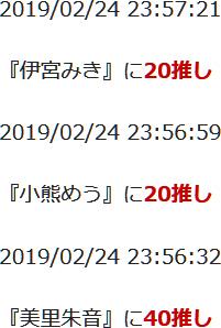 f:id:TamTam:20190224235846j:plain