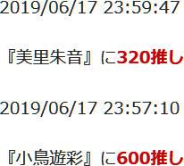 20190619215847