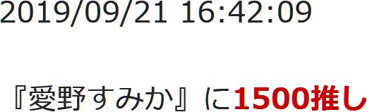 f:id:TamTam:20190922005445j:plain