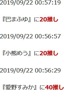 f:id:TamTam:20190922005815j:plain