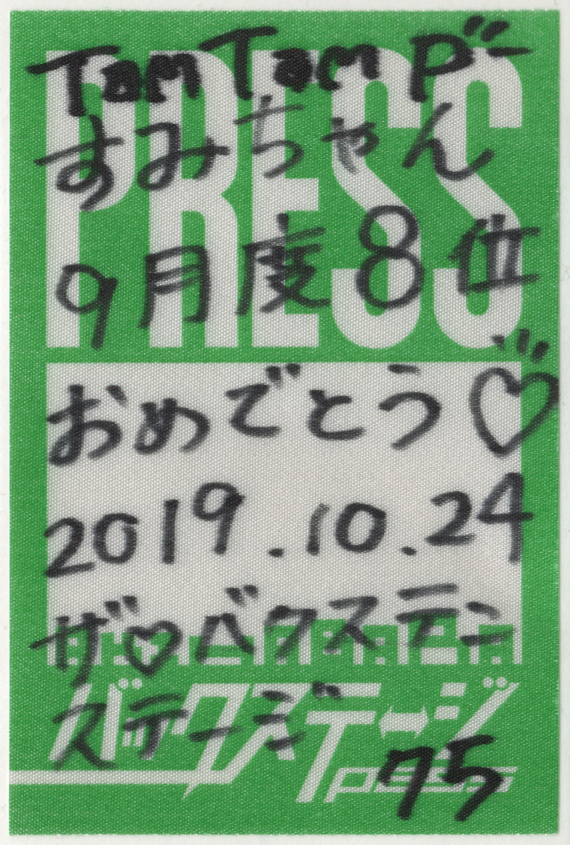 20191025001844