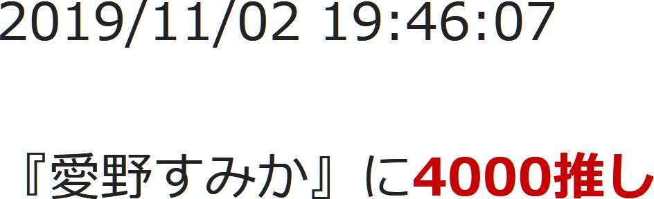 20191102233954