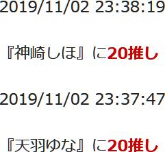 20191103005101