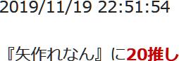 f:id:TamTam:20191119235317j:plain