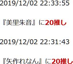 f:id:TamTam:20191202223606j:plain