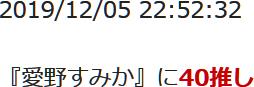 f:id:TamTam:20191205230740j:plain