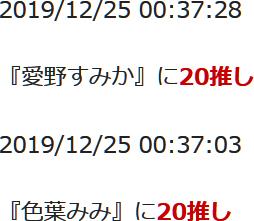 f:id:TamTam:20191225003858j:plain