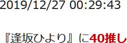 f:id:TamTam:20191227003059j:plain