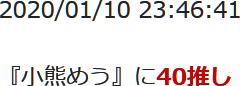 20200111000317