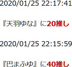 f:id:TamTam:20200125232353j:plain