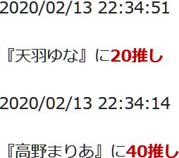 f:id:TamTam:20200213225549j:plain