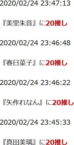 f:id:TamTam:20200225000609j:plain