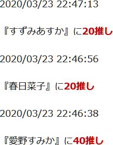 f:id:TamTam:20200323234444j:plain