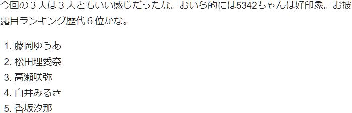 f:id:TamTam:20200401213328p:plain