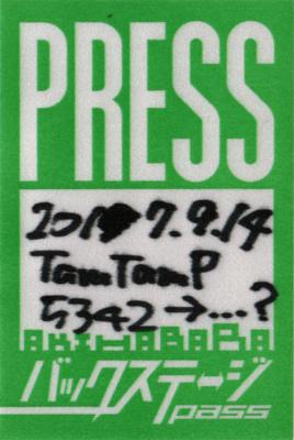 f:id:TamTam:20200401220010p:plain