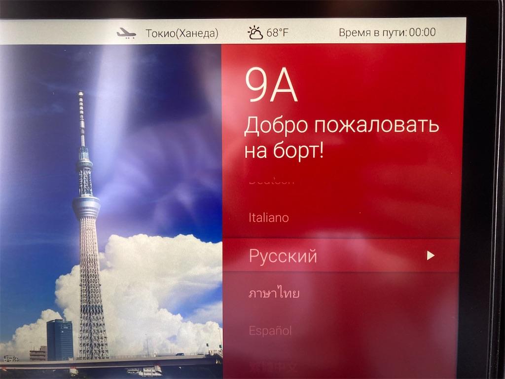 f:id:TamTam:20200531121549j:plain