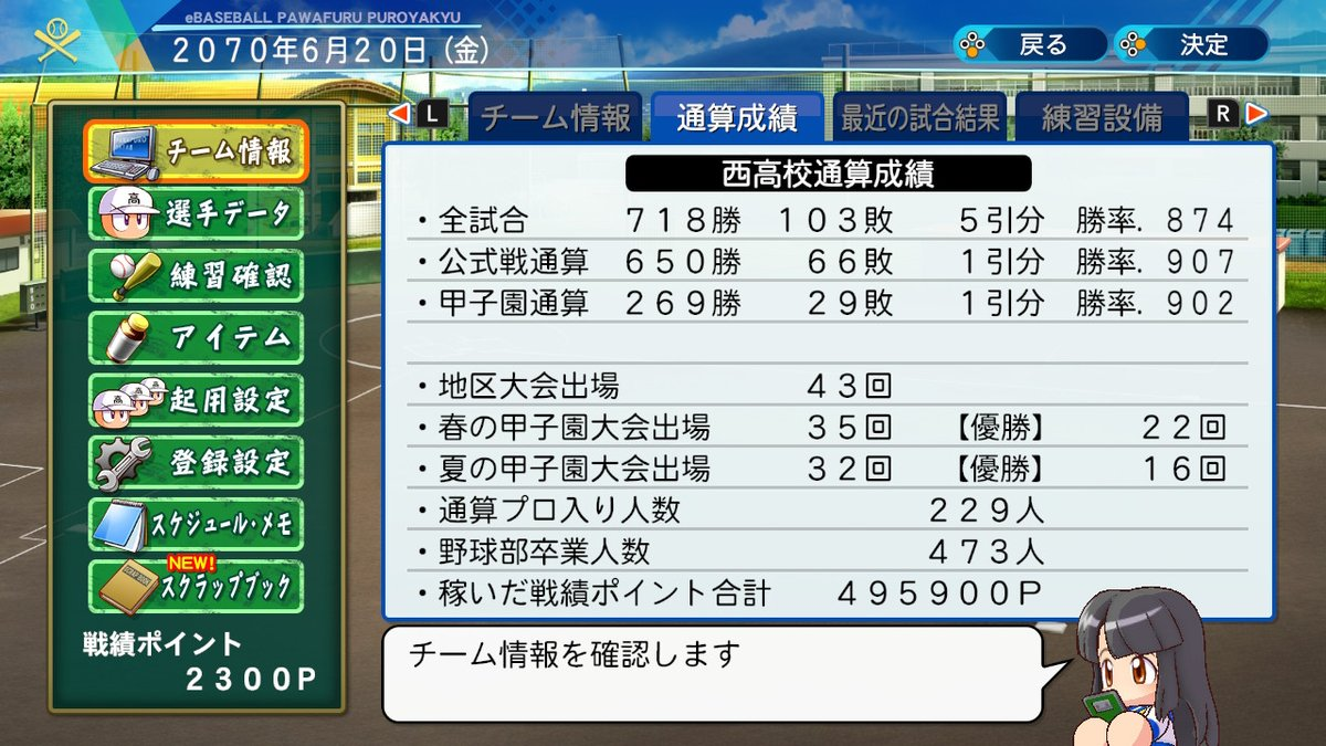 f:id:TamaSaku:20200820225222j:plain