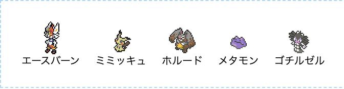f:id:TamaSaku:20201018221753p:plain