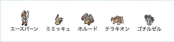 f:id:TamaSaku:20201018221827p:plain